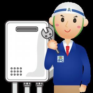 ガス機器の修理について